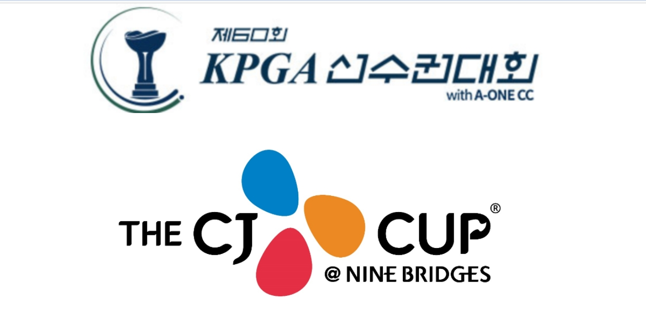 kpga  pga tour cj cup spot on offer  u2013 korean golf news