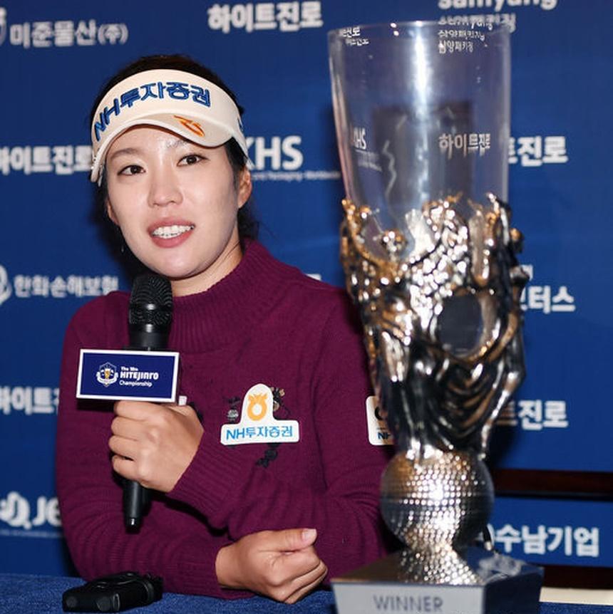 KLPGA: Seung Hyun Lee Cruises To Hite Major Win – Korean ...